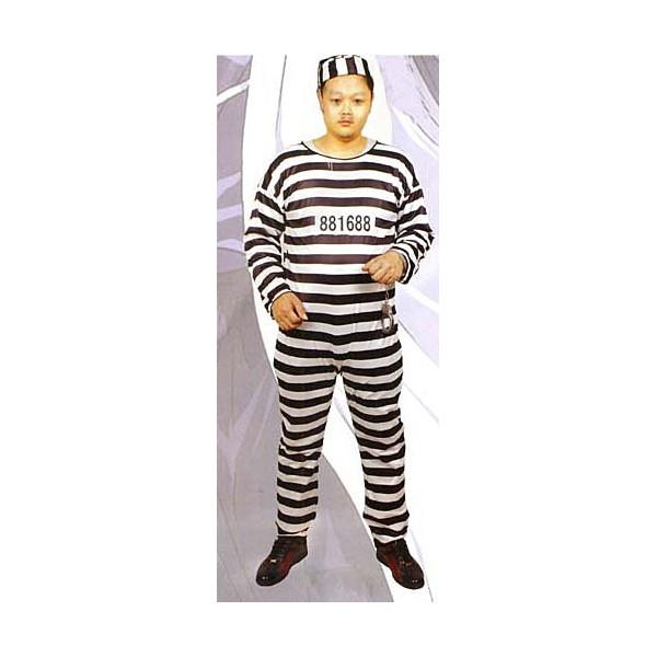 Vězeň 9 a360 - Ru
